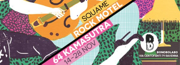ROCK MOTEL + 64 KAMASUTRA
